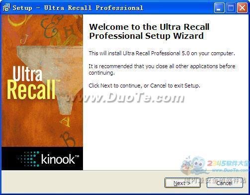 Ultra Recall Pro下载