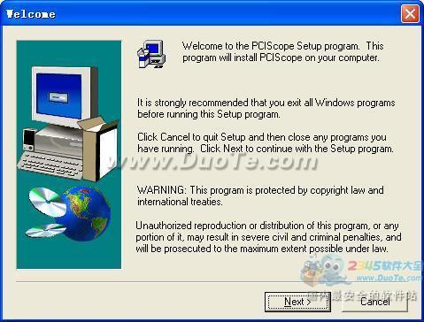 PCIScope下载