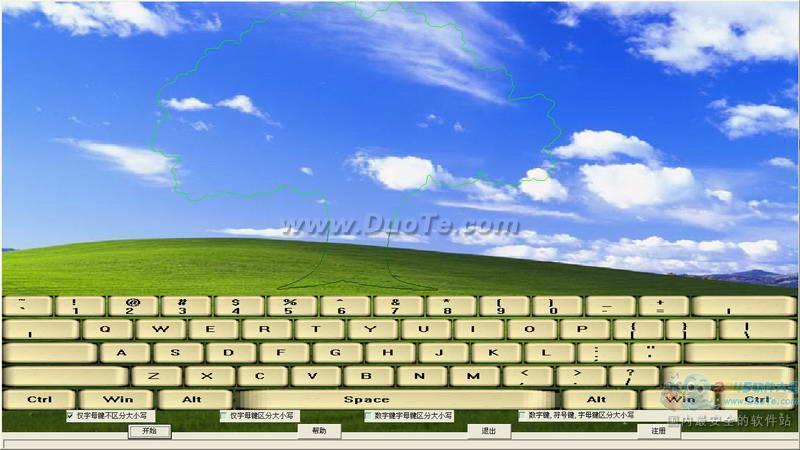 键盘精灵英文指法练习系统下载