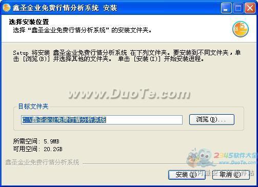 鑫圣金业黄金行情分析软件下载