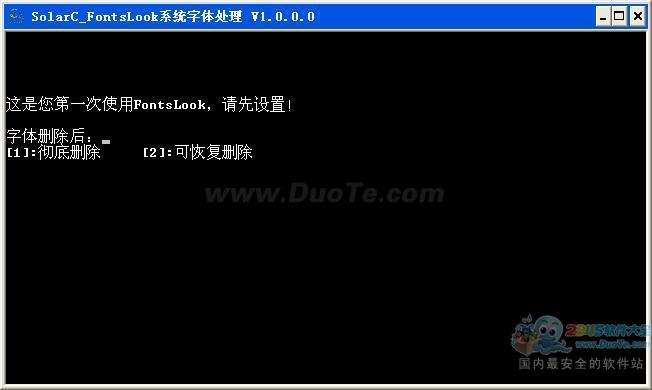 SolarC FontsLook系统字体处理下载