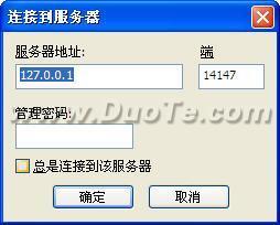 醉牛FTP服务器下载