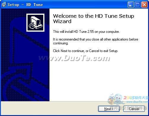 HD Tune(硬盘检测工具)下载