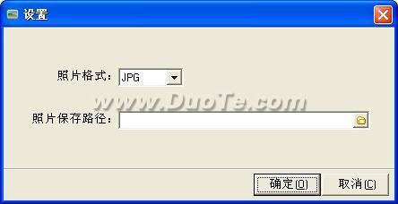 旭荣摄像头拍照软件下载