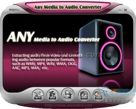 Any Media to Audio Converter下载