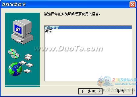 奕盛工业生产进销存管理系统下载