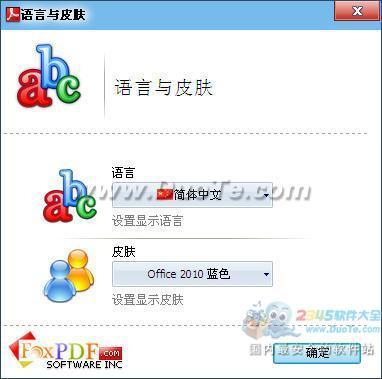 AutoCAD转换成PDF转换器 (FoxPDF AutoCAD to PDF Converter)下载
