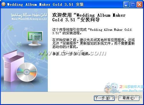Wedding Album Maker Gold下载
