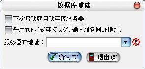 亿诚汽修管理系统下载