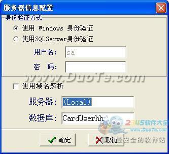 辉创会员管理软件下载