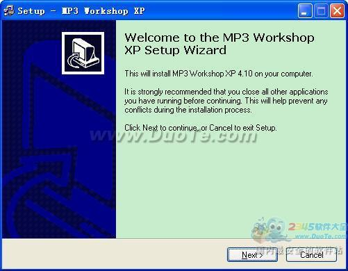 MP3 Workshop XP下载