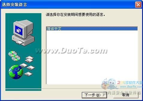 民政五保低保管理软件下载