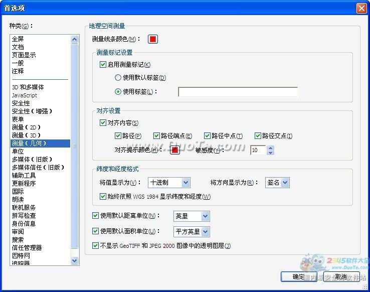 PDF Print Control下载