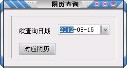 靖源桌面记事本提醒网址管理下载