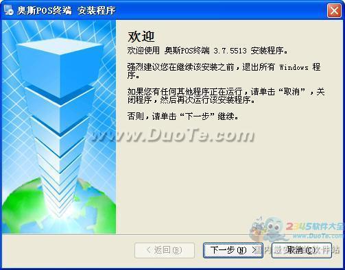 茶叶软件下载
