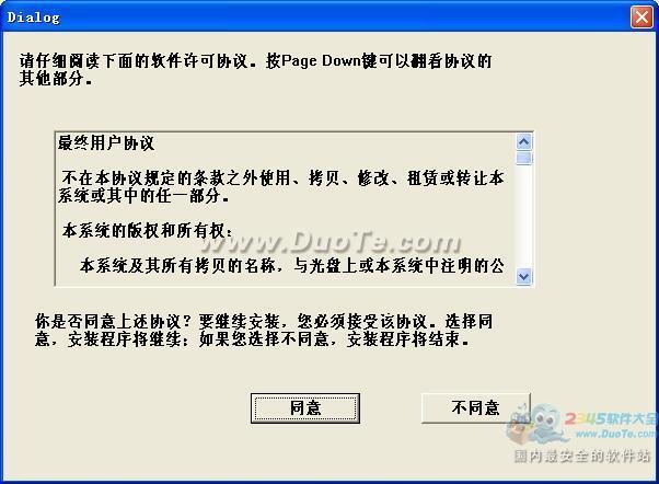 文件管理精灵下载