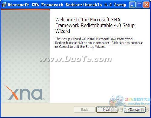 Microsoft XNA Framework 4.0 运行库下载