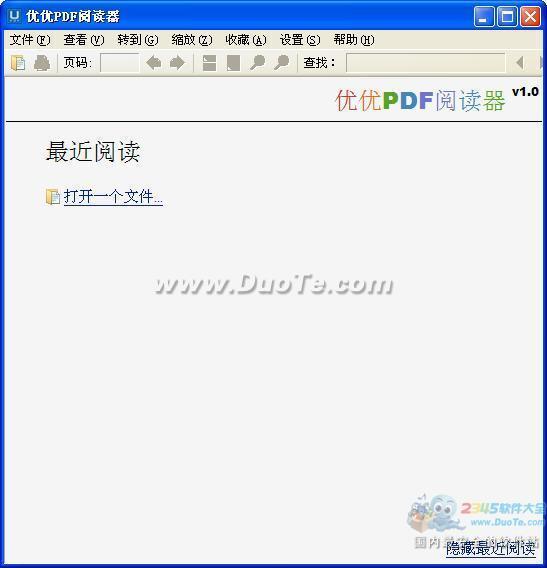 优优PDF阅读器下载