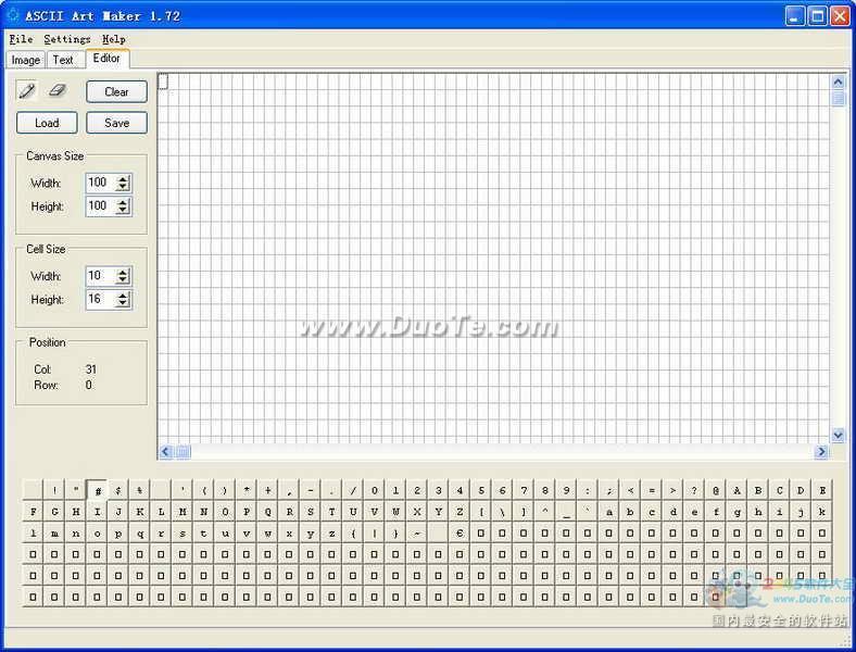 ASCII Art Maker下载
