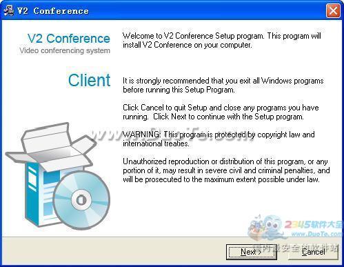 威速V2 Conference视频会议系统下载