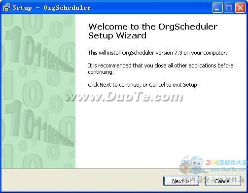 OrgScheduler LAN下载