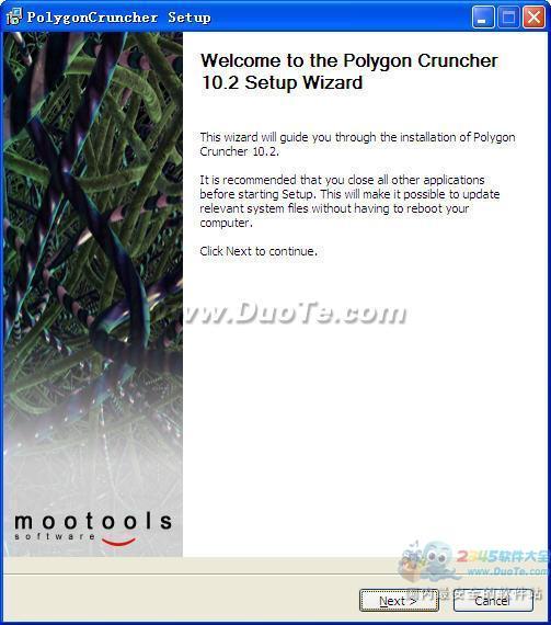 Polygon Cruncher下载