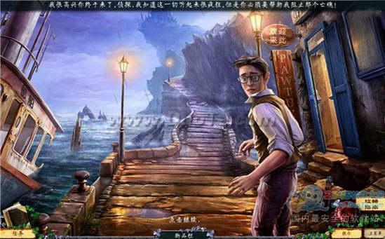 黑暗之谜:灵魂守护者简体中文版下载