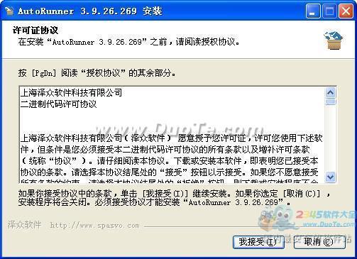 云自动化测试工具CloudAutoRunner下载