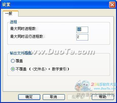 3herosoft iPhone video Converter下载
