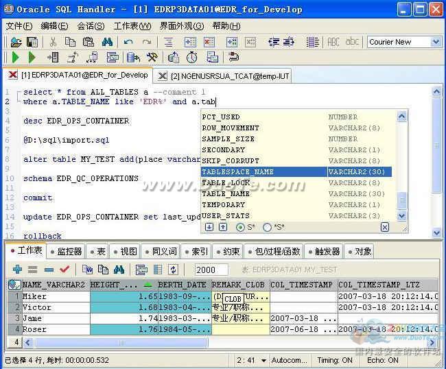 Oracle SQL Handler for Mac下载