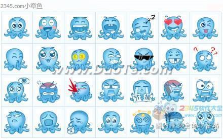2345小章鱼表情包下载