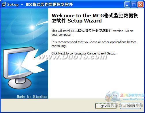 MCG格式监控录像数据恢复下载