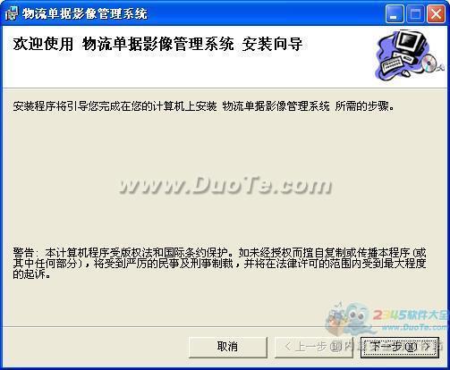 文软单据管理系统下载