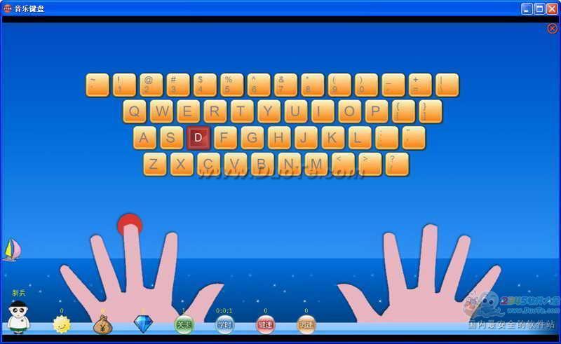 金媒体儿童打字游戏通下载