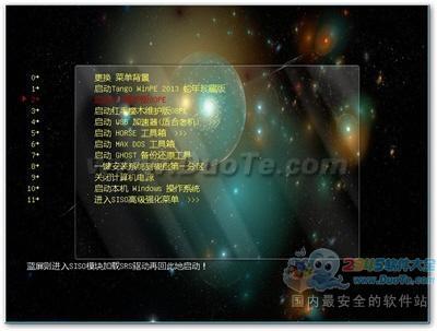 超级优盘系统ROCK定制版下载