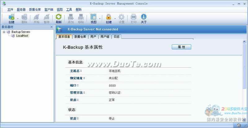 KernSafe K-Backup Server下载