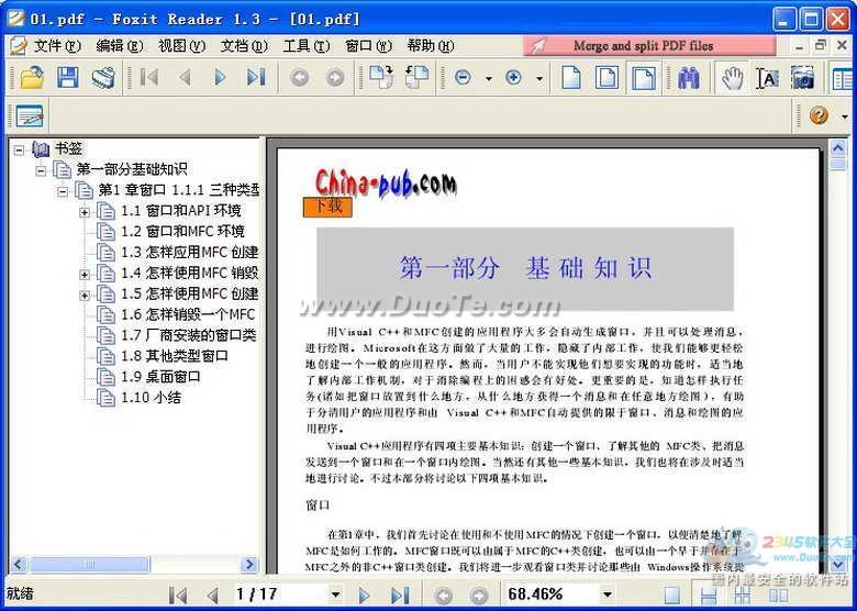 vc-mfc编程实例下载