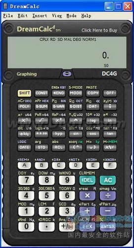 DreamCalc Scientific Edition下载
