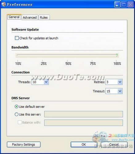 eMail Verifier下载