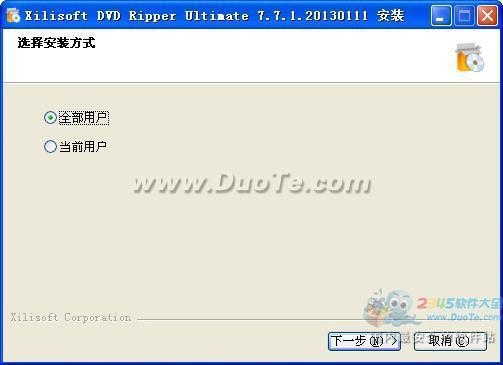 Xilisoft DVD Ripper (DVD备份软件)下载