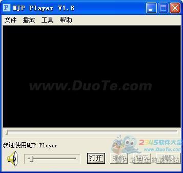 mjp player下载