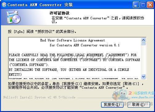 Contenta ARW Converter(图片批量转格式)下载