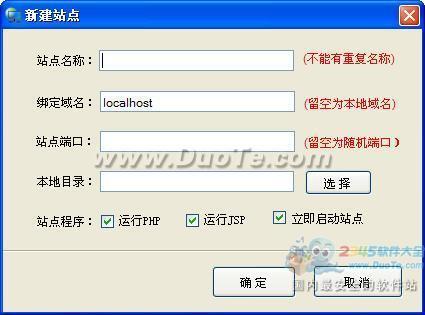 方配网站服务器(FPWebServer)下载