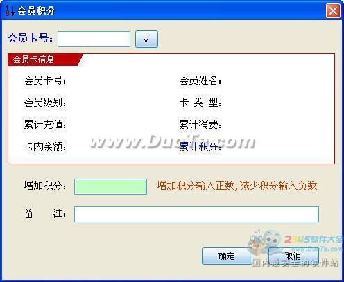 双智会员管理软件下载