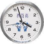 青花瓷桌面时钟定时关机下载