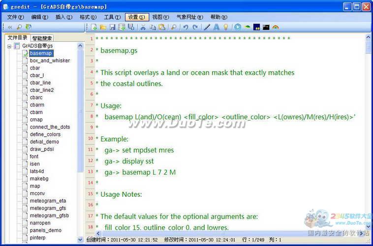 GS脚本编辑器(Gs Editor)下载