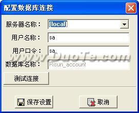 鑫鼎商软件下载