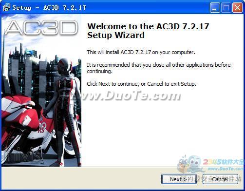 AC3D下载