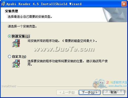 方正Apabi Reader下载