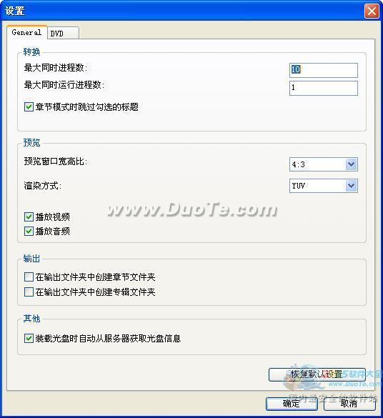 3herosoft DVD to WMV Converter下载